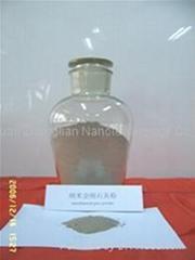 纳米金刚石灰粉