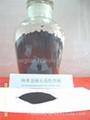 纳米金刚石改性黑粉