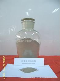 超微金刚石粉 1