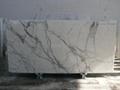 雕刻白 3