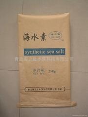 海兽型人工海盐(海水素)