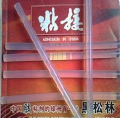 彩盒熱熔膠棒