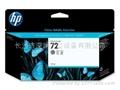 佳能绘图仪墨盒 HP绘图仪墨盒  1