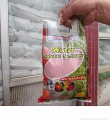 100% water soluble fertilizer 20-20-20