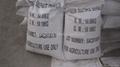Ammonium sulfate granular  3