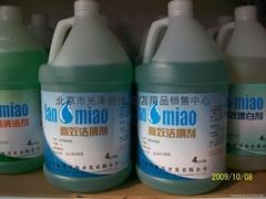 高效洁厕剂