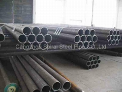 API-5L seamless pipe