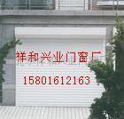 北京供应海淀区维修卷帘门 电机