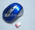 无线光电鼠标