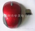 无线2.4G光电鼠标
