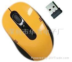 2.4G无线光学鼠标 1
