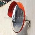 陝西西安廣角鏡、凸面鏡 2