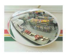 陝西西安廣角鏡、凸面鏡 3