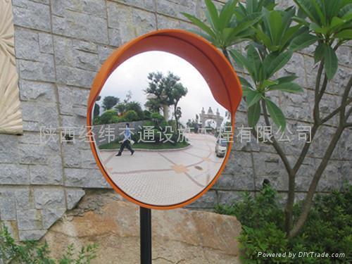 陝西西安廣角鏡、凸面鏡 5