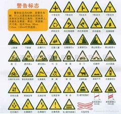 陝西西安反光交通標誌牌