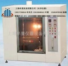 MU绝缘材料0.5立方灼热丝试验机