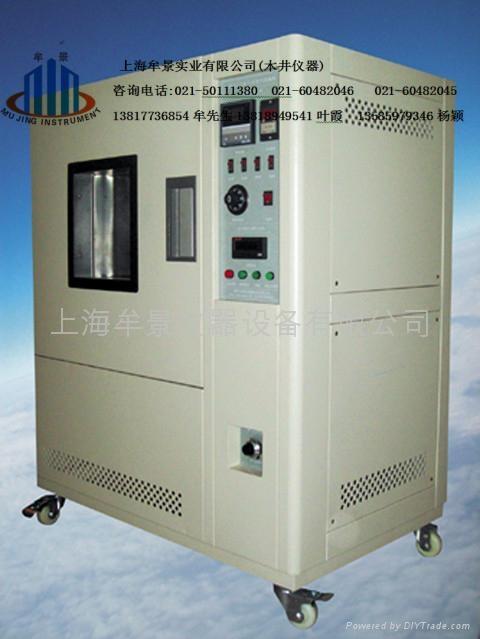 供應上海牟景UL認証換氣老化試驗機 1