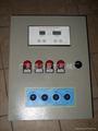4檔智能溫度控制配電箱 2