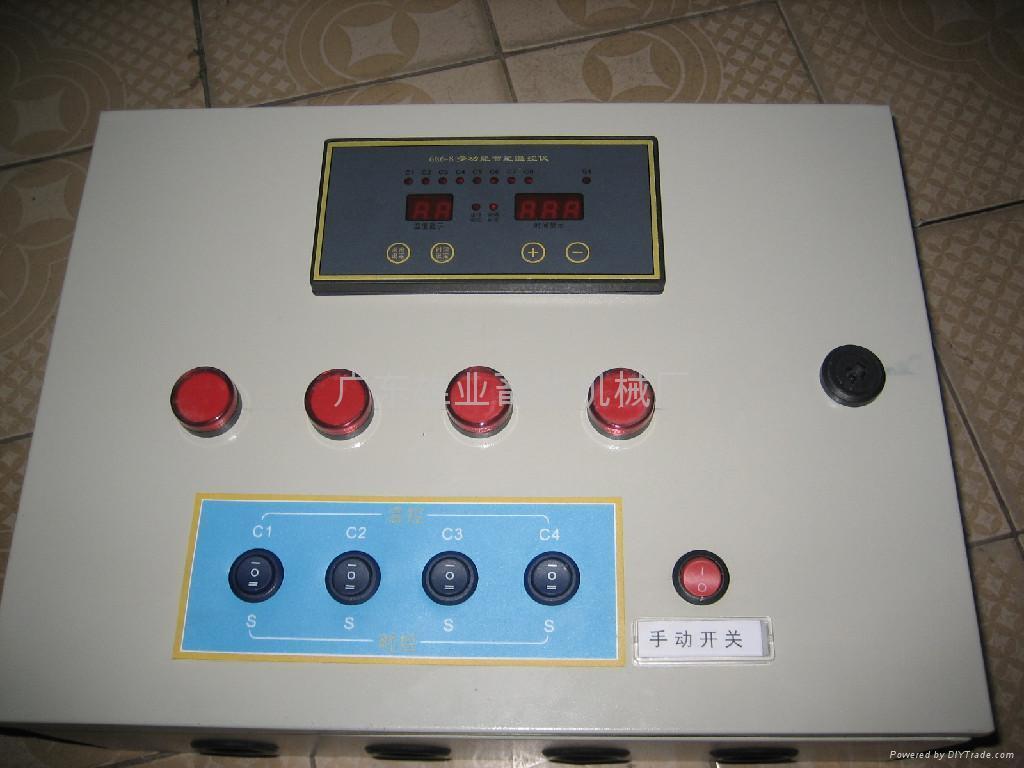 4檔智能溫度控制配電箱 4