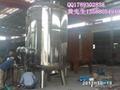 不锈钢碳钢活性炭过滤器