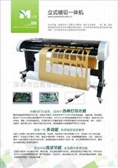 深圳邁圖-噴墨切割一體機
