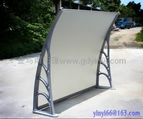 雨陽篷 1