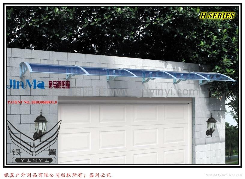 全新專利設計伸出150cm鋁合金雨篷產品 1