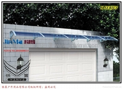 全新專利設計伸出150cm鋁合金雨篷產品