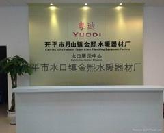 KAIPING City YUESHAN Town Kims Plumbing Equipment Factory