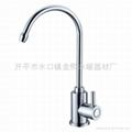 Direct drinking water faucet