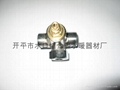 Water dispenser thermostat valve