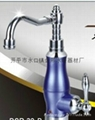 Electric Faucet / Electric mixing valve