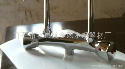 電熱水器混合閥 1
