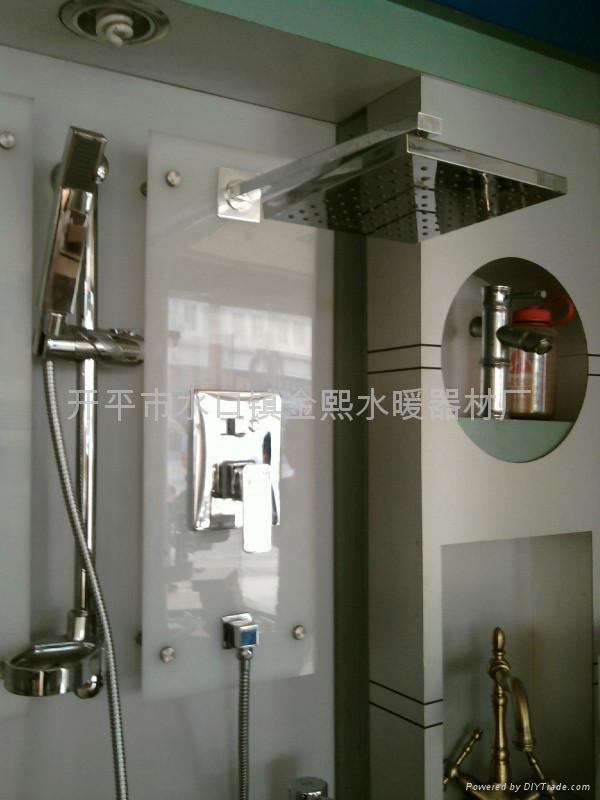電熱水器混合閥 4