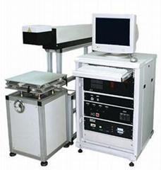 DR-AY10  CO2激光打标机