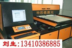 300W宁波印刷刀模专用激光切割机