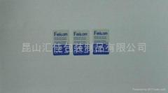 控制面板印刷