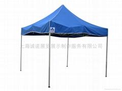 上海折叠帐篷,上海折叠帐篷制作,上海折叠帐篷加工