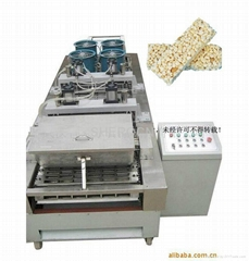puffed cereal bar auto moulding machine for ball so on