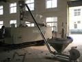 Puffed food Drying Machine
