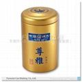 茶葉包裝鐵罐,福建茶葉包裝鐵罐