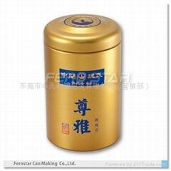 茶叶包装铁罐,福建茶叶包装铁罐,广东茶叶包装铁罐