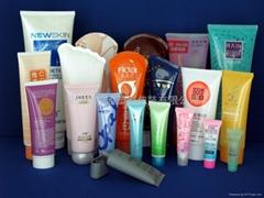 供应化妆品软管