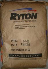 供应PPS塑胶原料