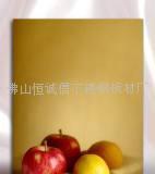 彩色不锈钢真空镀、水镀黑钛板