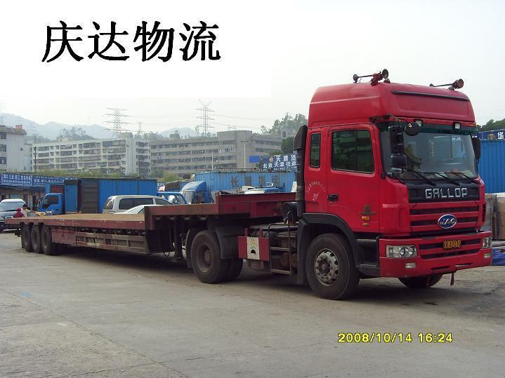 深圳至长沙货运专线 1