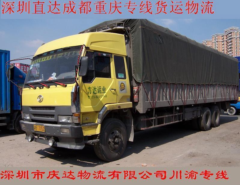 深圳至厦门专线货运 1