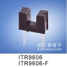 对射式光电开关ITR9606