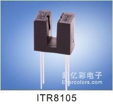 凹槽型光电传感器价格