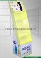 上海迪轩陈列架展示架纸货架铁架子 有机玻璃架子 木陈列柜 1